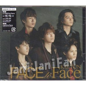 CD+DVD ★ KAT-TUN 2013 シングル 「FACE to Face」 初回限定盤 [ktdv167]|janijanifan