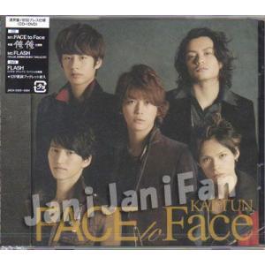 CD+DVD ★ KAT-TUN 2013 シングル 「FACE to Face」 通常盤初回プレス [ktdv168]|janijanifan