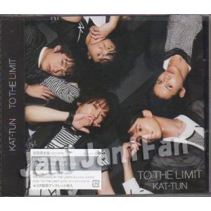 CD+DVD ★ KAT-TUN 2012 シングル 「TO THE LIMIT」 初回限定盤 [ktdv172]|janijanifan