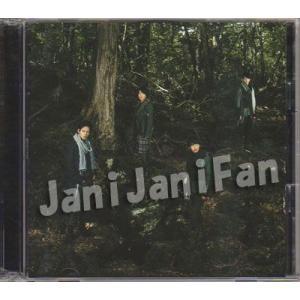 CD+DVD ★★ KAT-TUN 2013 アルバム 「楔-kusabi-」 初回限定盤1 [ktdv177]|janijanifan