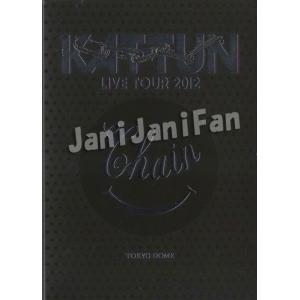 DVD(2枚組) ★ KAT-TUN 「LIVE TOUR 2012 CHAIN TOKYO DOME」 初回プレス仕様 [ktdv180]|janijanifan