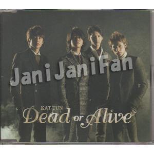 CD ★ KAT-TUN 2015 シングル 「Dead or Alive」 新春勝運スペシャル盤 [ktdv188]|janijanifan