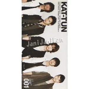 FC会報 ★ KAT-TUN vol.01|janijanifan