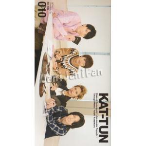 FC会報 ★★ KAT-TUN vol.010 [ktfc010]|janijanifan