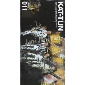 FC会報 ★★ KAT-TUN vol.011 [ktfc011]|janijanifan