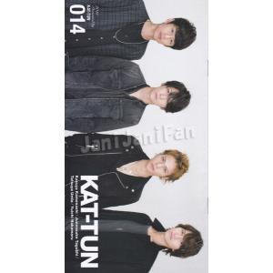 FC会報 ★★ KAT-TUN vol.014 [ktfc014]|janijanifan