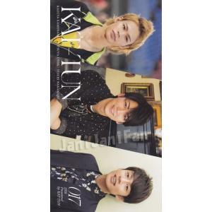 FC会報 ★★ KAT-TUN vol.017 [ktfc017]|janijanifan