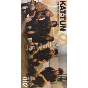 FC会報 ★ KAT-TUN vol.02|janijanifan
