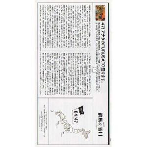 FC会報 ★ KAT-TUN vol.02 janijanifan 02