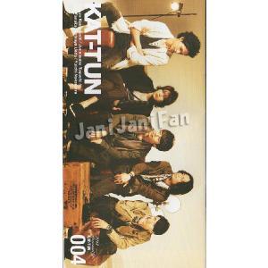 FC会報 ★ KAT-TUN vol.04|janijanifan
