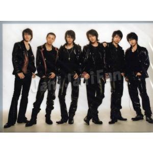 クリアファイル ★ KAT-TUN 2006 「Spring Tour '06 Live of KAT-TUN