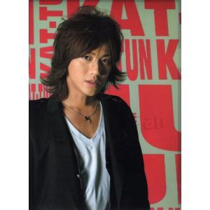 クリアファイル ★ 赤西仁 「TOUR 2007 cartoon KAT-TUN II You (黒ブル)」|janijanifan