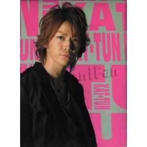 クリアファイル ★ 亀梨和也 「TOUR 2007 cartoon KAT-TUN II You (黒ブル)」|janijanifan