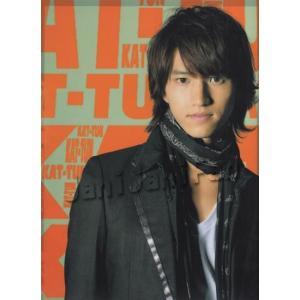 クリアファイル ★ 田口淳之介 「TOUR 2007 cartoon KAT-TUN II You (黒ブル)」|janijanifan