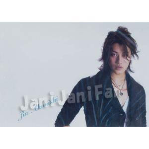 クリアファイル ★ 赤西仁 2009 「SUMMER '09 Break the Records Tour」 [ktgd203]|janijanifan
