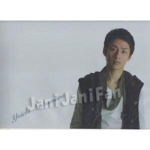 クリアファイル ★ 中丸雄一 2009 「SUMMER '09 Break the Records Tour」 [ktgd375]|janijanifan