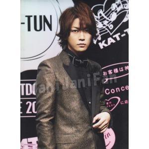 クリアファイル ★ 亀梨和也 「KAT-TUN COUNTDOWN LIVE 2013」 ※袋欠|janijanifan
