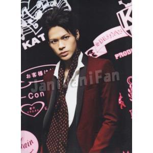 クリアファイル ★ 上田竜也 「KAT-TUN COUNTDOWN LIVE 2013」 ※袋欠|janijanifan