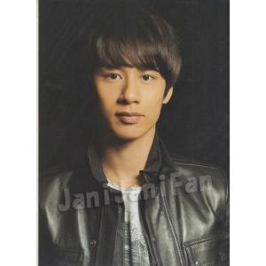 クリアファイル ★ 中丸雄一 「LIVE TOUR 2012 CHAIN」 [ktgd441]|janijanifan
