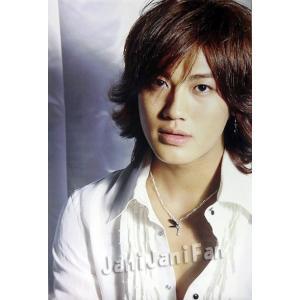 ポスター ★ 赤西仁 「TOUR 2007 cartoon KAT-TUN II You」 A全|janijanifan