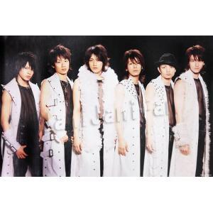 ポスター ★ KAT-TUN 集合 2006 「Spring Tour '06 Live of KAT-TUN