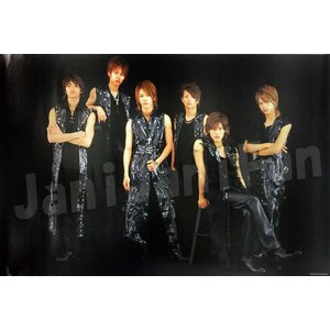 ポスター ★ KAT-TUN(集合) 「Looking KAT-TUN 2005」 A全|janijanifan