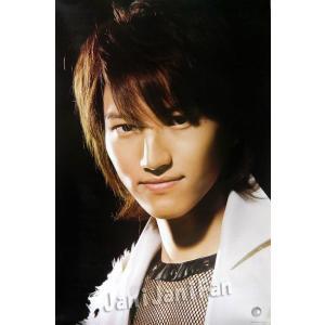 ポスター ★ 田口淳之介 2006 「Spring Tour '06 Live of KAT-TUN