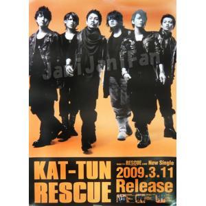 ポスター ★ KAT-TUN 2009 シングル 「RESCUE」 宣伝 B2 ※ピン穴 [ktpt051]|janijanifan