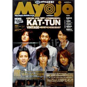 ポスター ★ KAT-TUN 「Myojo 2009年 4月号」 書店用 B3|janijanifan