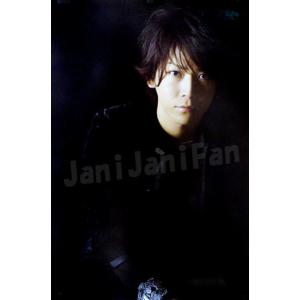 ポスター ★ 亀梨和也 2009 「KAT-TUN Break the Records 東京ドーム10days・京セラドーム大阪3days」 A全 [ktpt085]|janijanifan