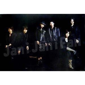 ポスター ★ KAT-TUN(集合) 2009 「KAT-TUN SUMMER '09 Break the Records Tour」 A全|janijanifan