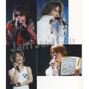 フォト4枚セット ★ 亀梨和也 「TOUR 2007 cartoon KAT-TUN II You」|janijanifan
