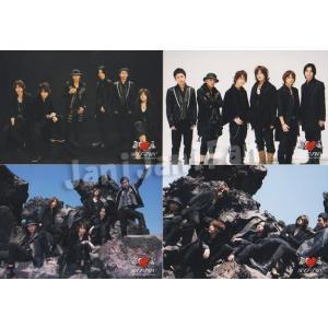 フォト4枚セット ★ KAT-TUN(集合) 2009 「Break the Records 東京ドーム10days・京セラドーム大阪3days」|janijanifan