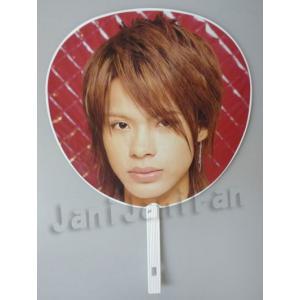 うちわ ★ 上田竜也 「Looking KAT-TUN 2005」 [ktuc044]|janijanifan
