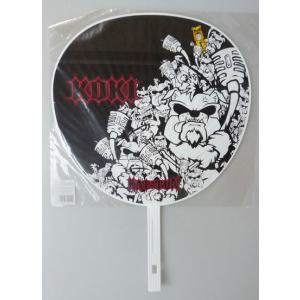 うちわ ★ 田中聖 「TOUR 2007 cartoon KAT-TUN II You」 (黒ブル) [ktuc053] ※ヨレシワ janijanifan 02
