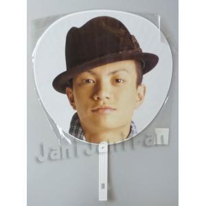 うちわ ★ 田中聖 「TOUR 2007 cartoon KAT-TUN II You」 (白ブル) [ktuc071]|janijanifan