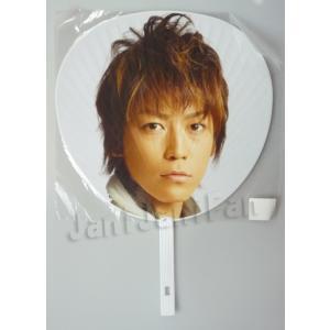 うちわ ★ 亀梨和也 「KAT-TUN LIVE TOUR 2010」 ※日本公演 [ktuc099]|janijanifan