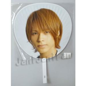 うちわ ★ 上田竜也 「KAT-TUN LIVE TOUR 2010 PART1:ARENA TOUR」 [ktuc100]|janijanifan