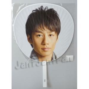 うちわ★中丸雄一 KAT-TUN LIVE TOUR 2010 ※日本公演 [ktuc101]|janijanifan