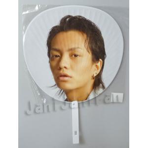 うちわ ★ 田中聖 「LIVE TOUR 2010 PART1:ARENA TOUR」 [ktuc105]|janijanifan