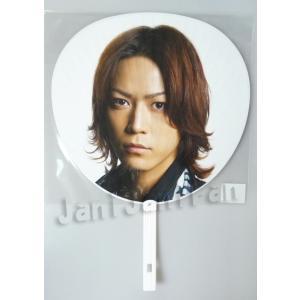 うちわ ★ 亀梨和也 「KAT-TUN LIVE TOUR 2012 CHAIN」 [ktuc111]|janijanifan