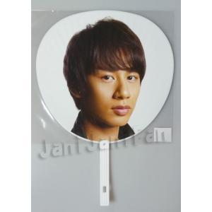 うちわ ★ 中丸雄一 「KAT-TUN LIVE TOUR 2012 CHAIN」 [ktuc113]|janijanifan
