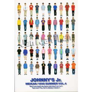 Johnny'sJr.名鑑 ★★ VOL.4 [me04]|janijanifan