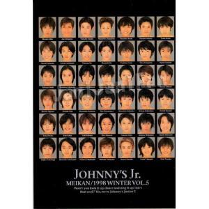 Johnny'sJr.名鑑 ★★ VOL.5 ※袋欠 [me05]|janijanifan