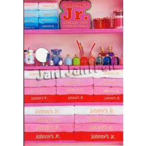 Johnny'sJr.名鑑 ★★ VOL.6 [me06]|janijanifan