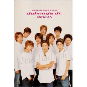 Johnny'sJr.名鑑 ★★ VOL.8 [me08]|janijanifan