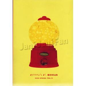 Johnny'sJr.名鑑 ★★ VOL.11 [me11]|janijanifan
