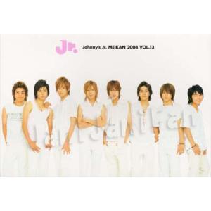 Johnny'sJr.名鑑 ★★ VOL.13 [me13]|janijanifan