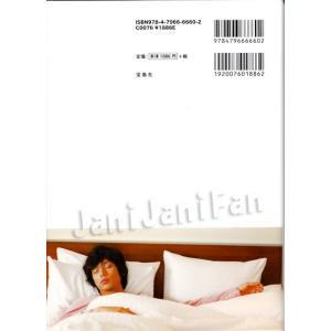水嶋ヒロ 2009「HIROMODE」 水嶋ヒロのフォトスタイルブック|janijanifan|02