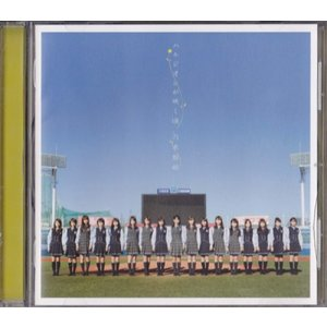 CD ★ 乃木坂46 2016 「ハルジオンが咲く頃」 通常盤 [ngcd004] ※未開封|janijanifan